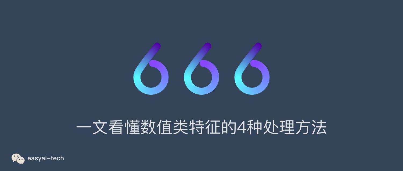 http://easy-ai.oss-accelerate.aliyuncs.com/2021-03-21-datafeature.png